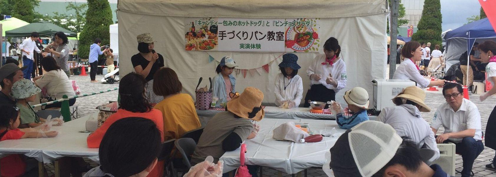 大阪の手作りパン教室、froh工房です♪